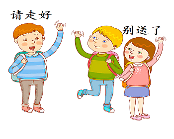 Home Learn Mandarin Chinese In Five Minutes