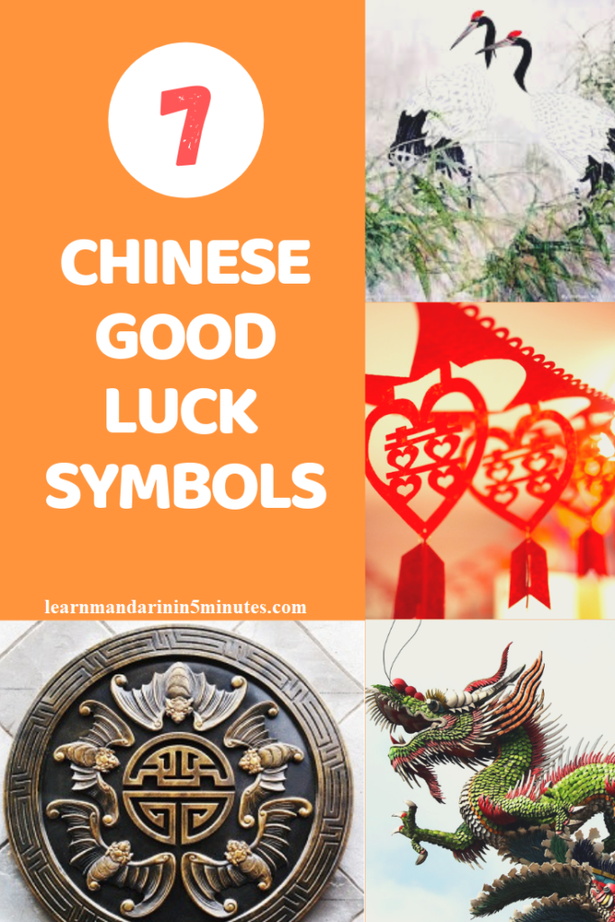 7 Chinese Good Luck Symbols And